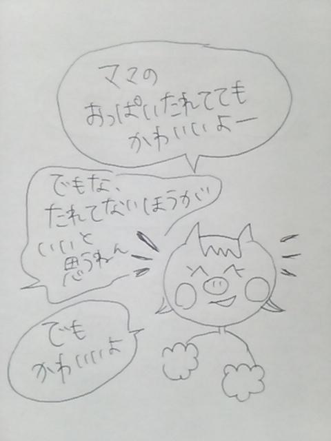 f:id:yukko3340:20170923082251j:plain