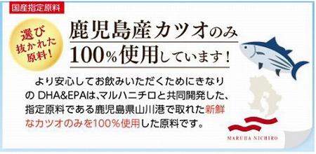 f:id:yukko367:20170421232213j:plain