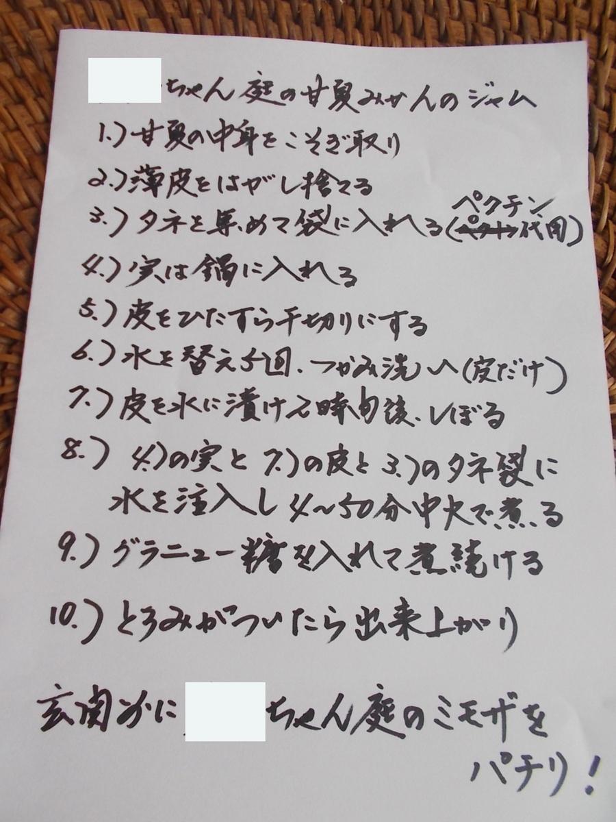 f:id:yukkofuta1125:20190319113831j:plain