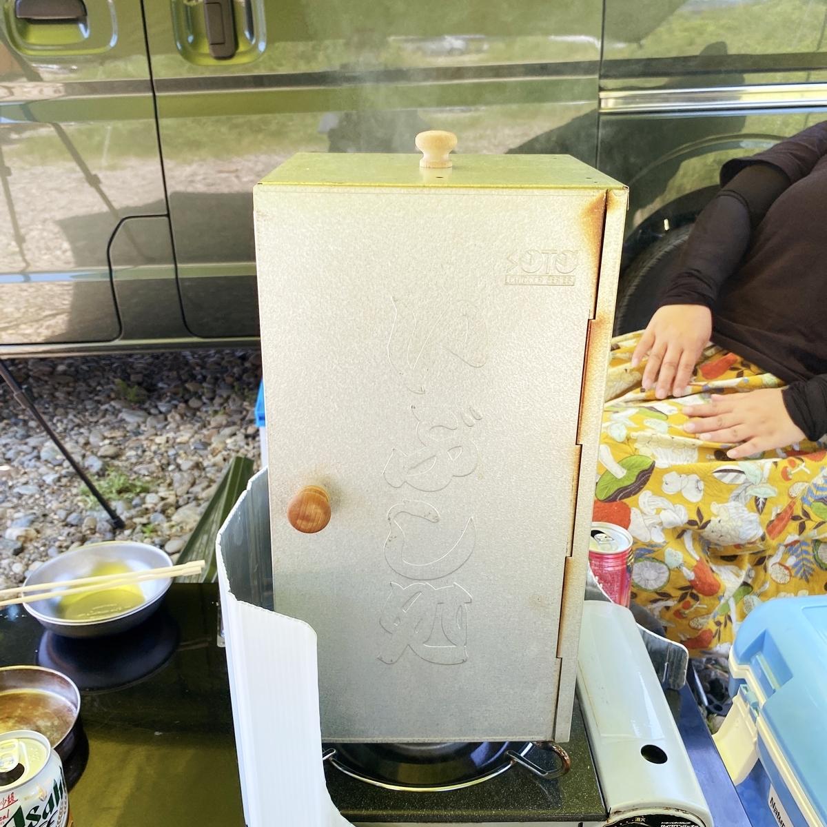 f:id:yukkun_camp:20210617160954j:plain