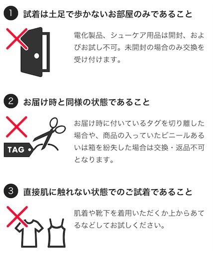 f:id:yukkuri_style365:20210225183512j:plain