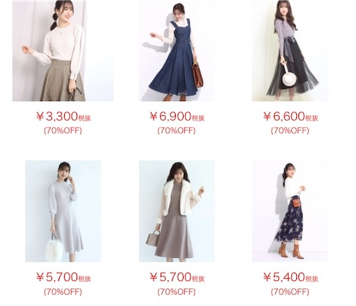 f:id:yukkuri_style365:20210302103203j:plain