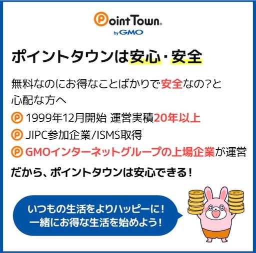 f:id:yukkuri_style365:20210303100427j:plain