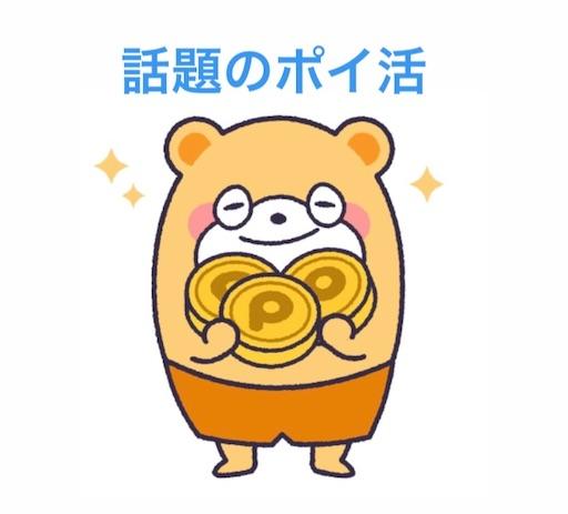 f:id:yukkuri_style365:20210303120643j:plain