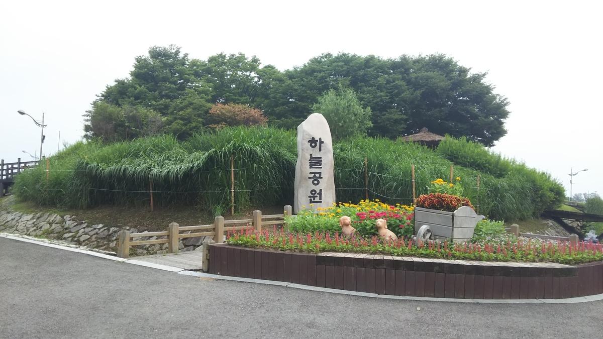 f:id:yukkuriaruku:20200510051259j:plain