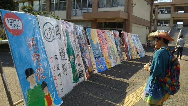 f:id:yukkurimushi:20170916222158j:image