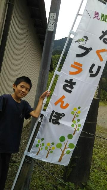 f:id:yukkurimushi:20170921081917j:image