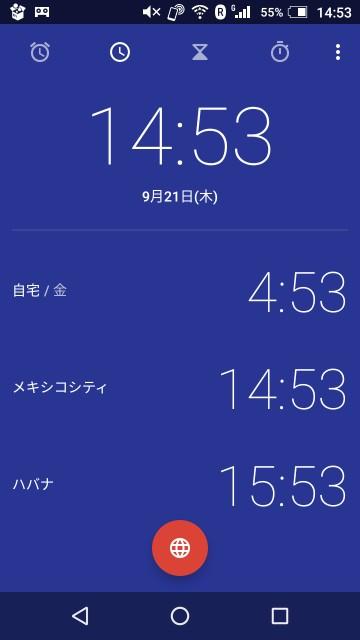 f:id:yukkurimushi:20170922045404j:image