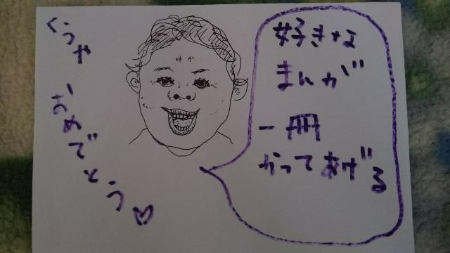 f:id:yukkurimushi:20171104113434j:image