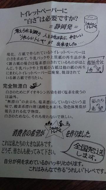 f:id:yukkurimushi:20171105070228j:image