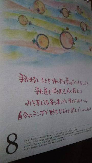 f:id:yukkurimushi:20171108083045j:image