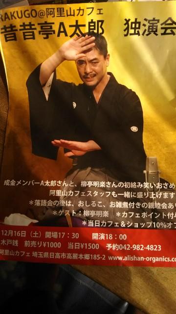 f:id:yukkurimushi:20171218085021j:image