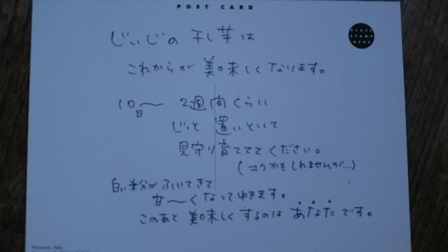 f:id:yukkurimushi:20171222093024j:image