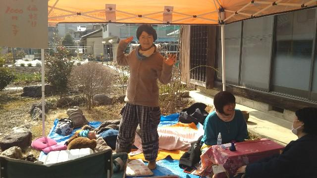 f:id:yukkurimushi:20180311153622j:image