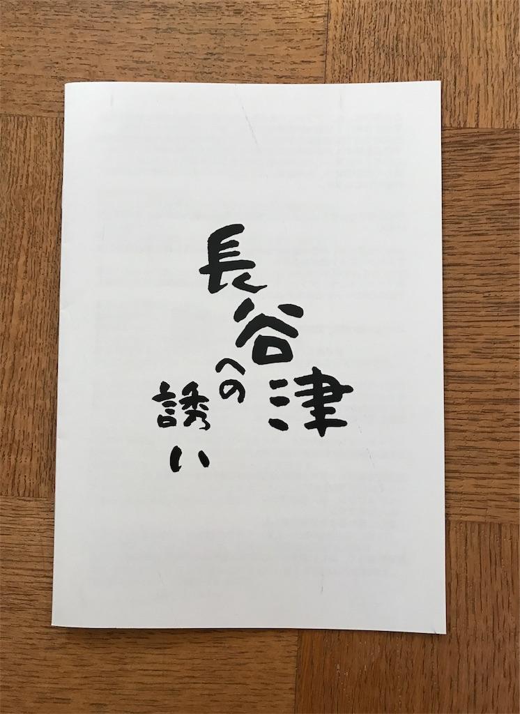 f:id:yukky0919:20170110004014j:image