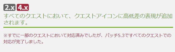 f:id:yukky_ff:20200808135657p:plain