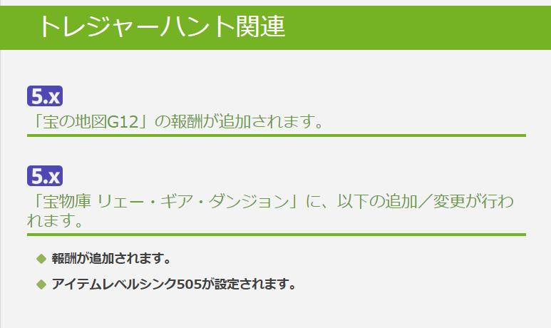 f:id:yukky_ff:20200808140043p:plain