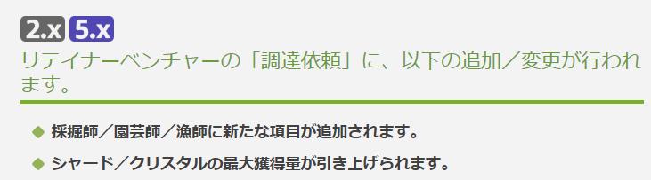f:id:yukky_ff:20200808142349p:plain