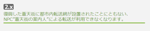 f:id:yukky_ff:20210411210627p:plain