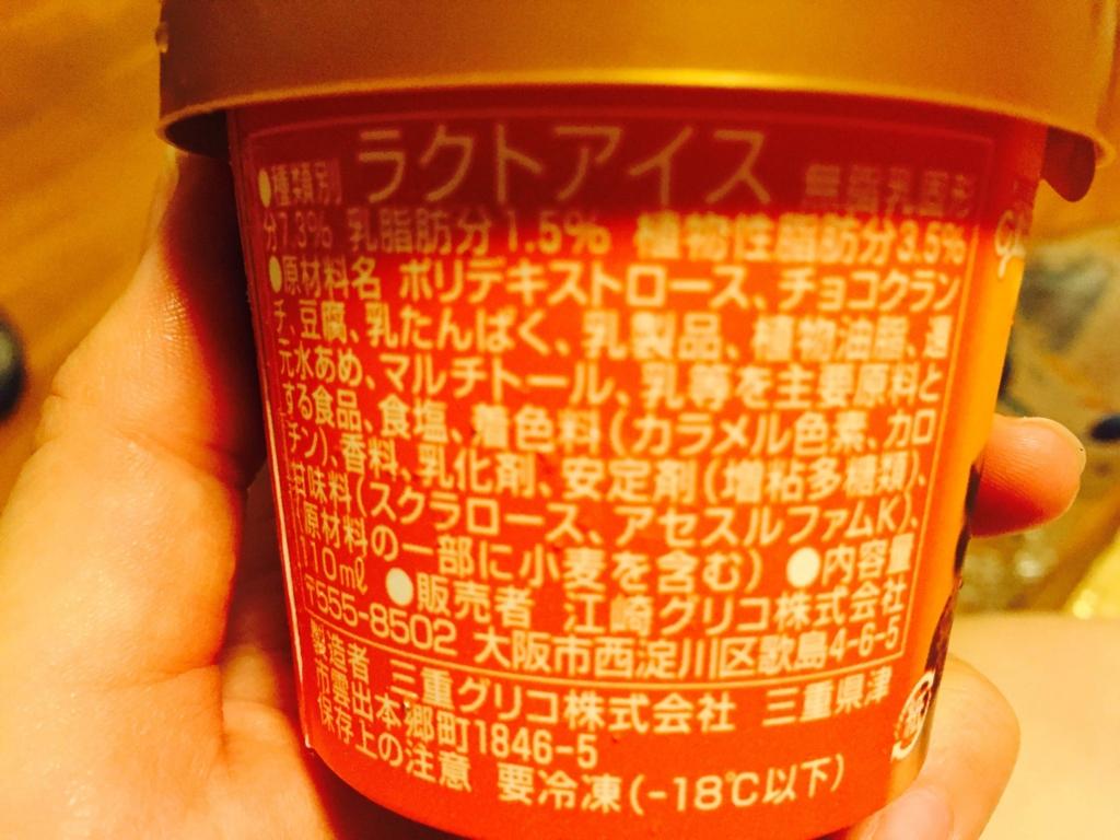 f:id:yuko-evp:20160903154851j:plain