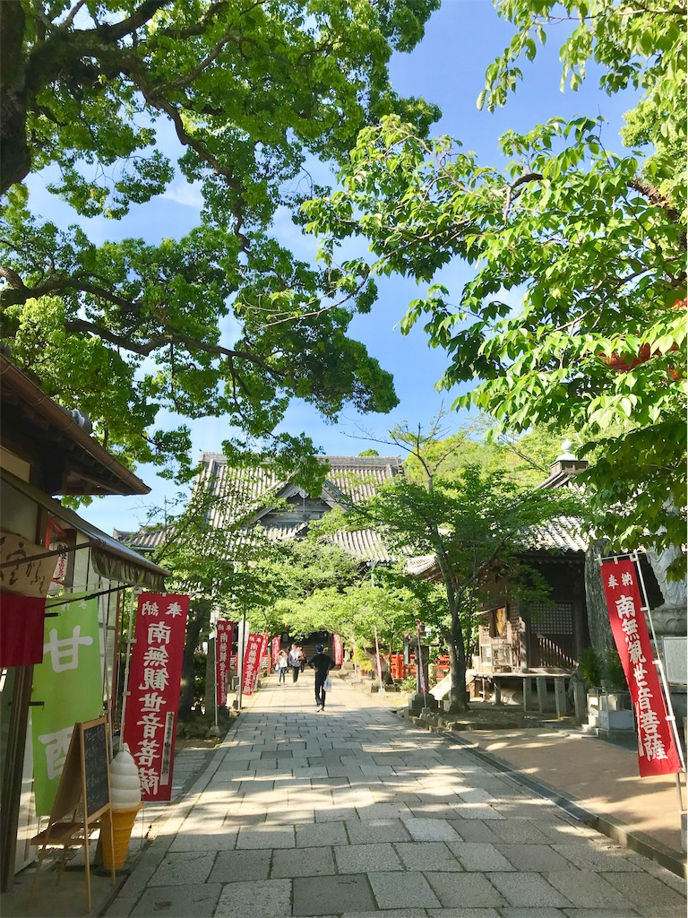 f:id:yuko-k-ami:20190503003655j:image