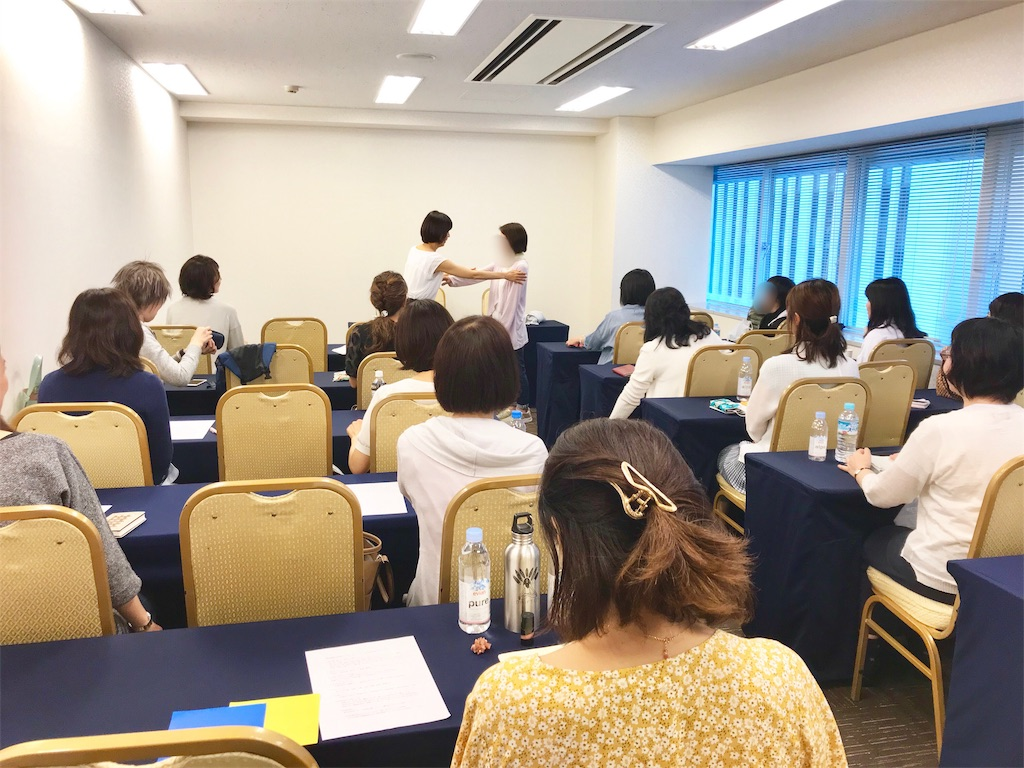 f:id:yuko-k-ami:20190528002151j:image