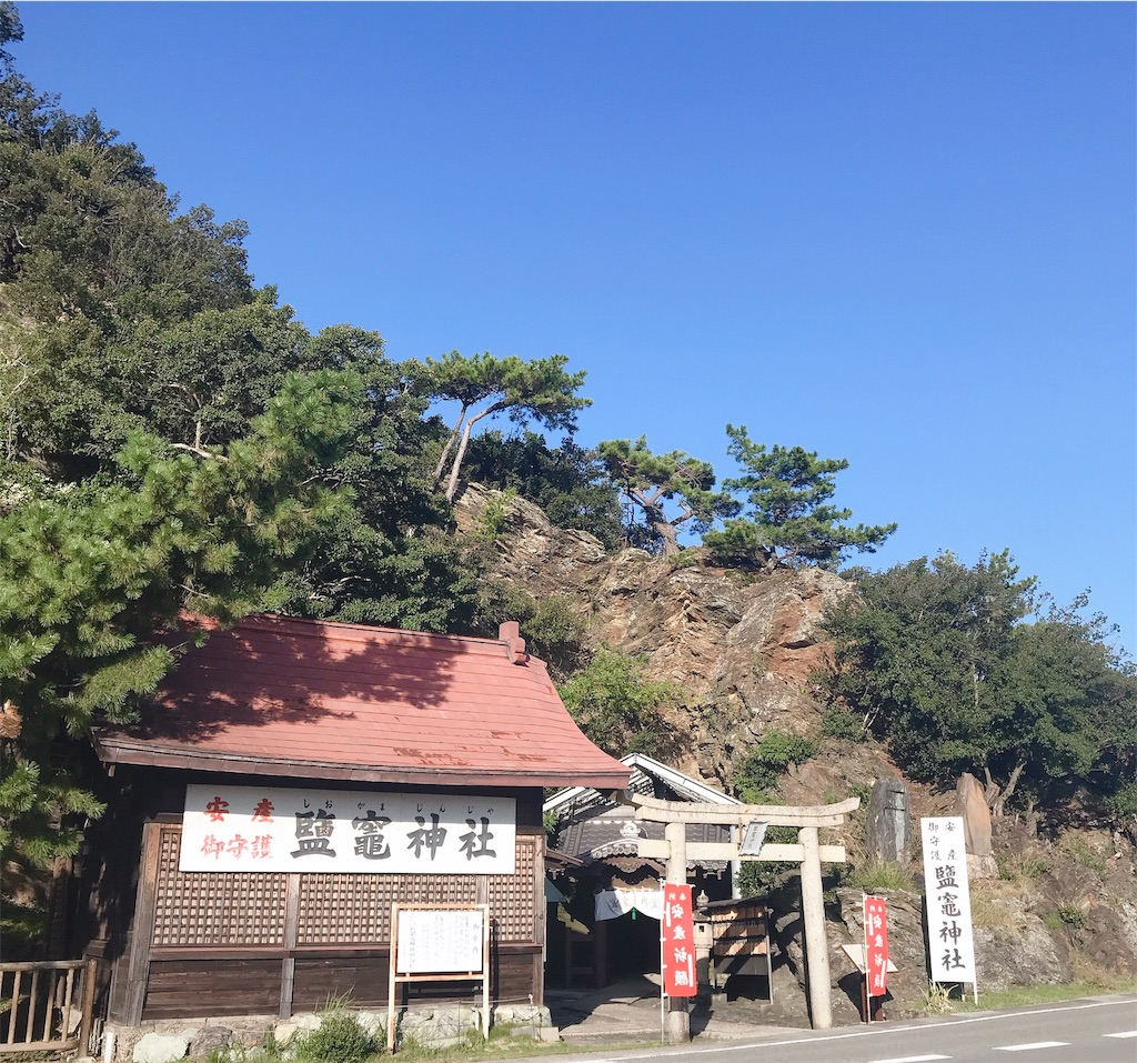 f:id:yuko-k-ami:20191102221128j:image