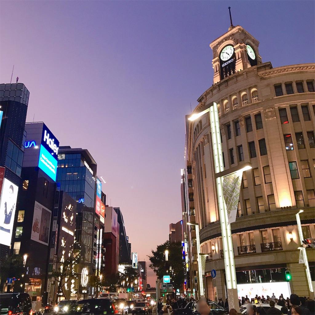 f:id:yuko-k-ami:20191118001332j:image