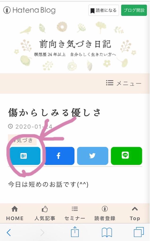 f:id:yuko-k-ami:20200125002648j:image