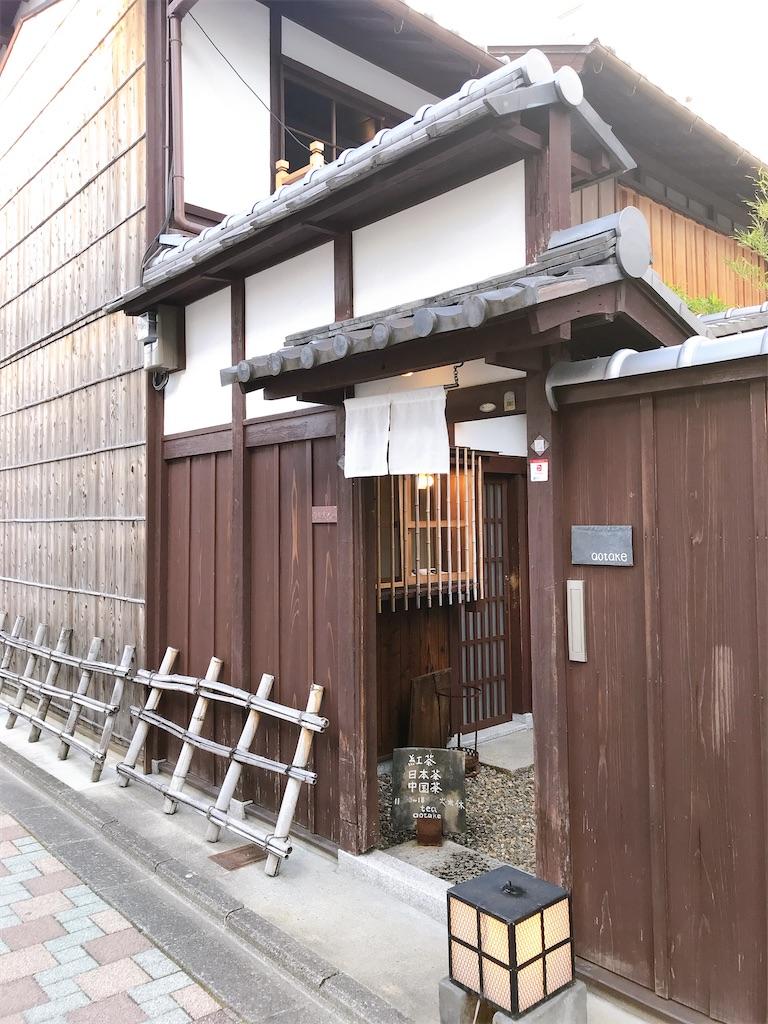 f:id:yuko-k-ami:20210403001029j:image