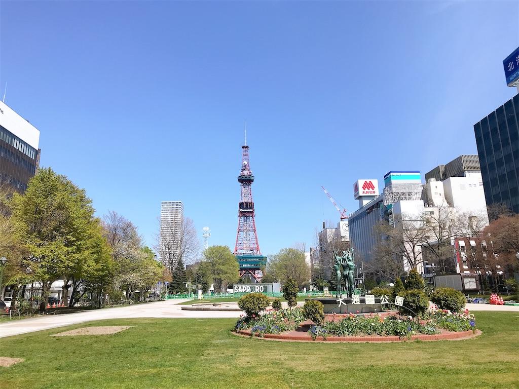 f:id:yuko-k-ami:20210517222618j:plain
