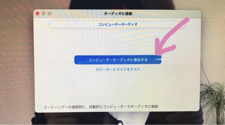 f:id:yuko-k-ami:20210628165742j:plain