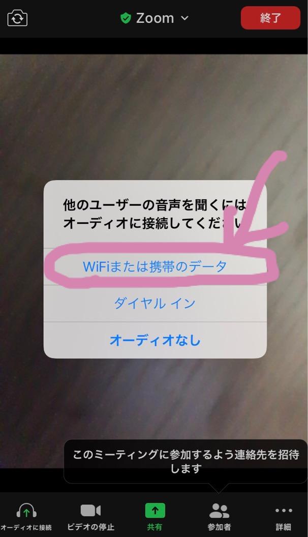 f:id:yuko-k-ami:20210628165801j:plain