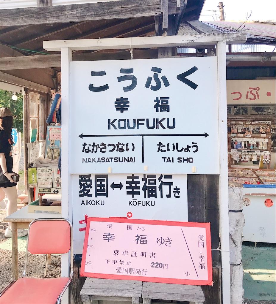 f:id:yuko-k-ami:20210827180028j:image