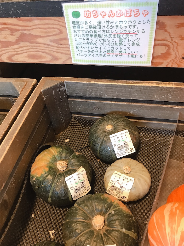 f:id:yuko-k-ami:20210921180416j:image