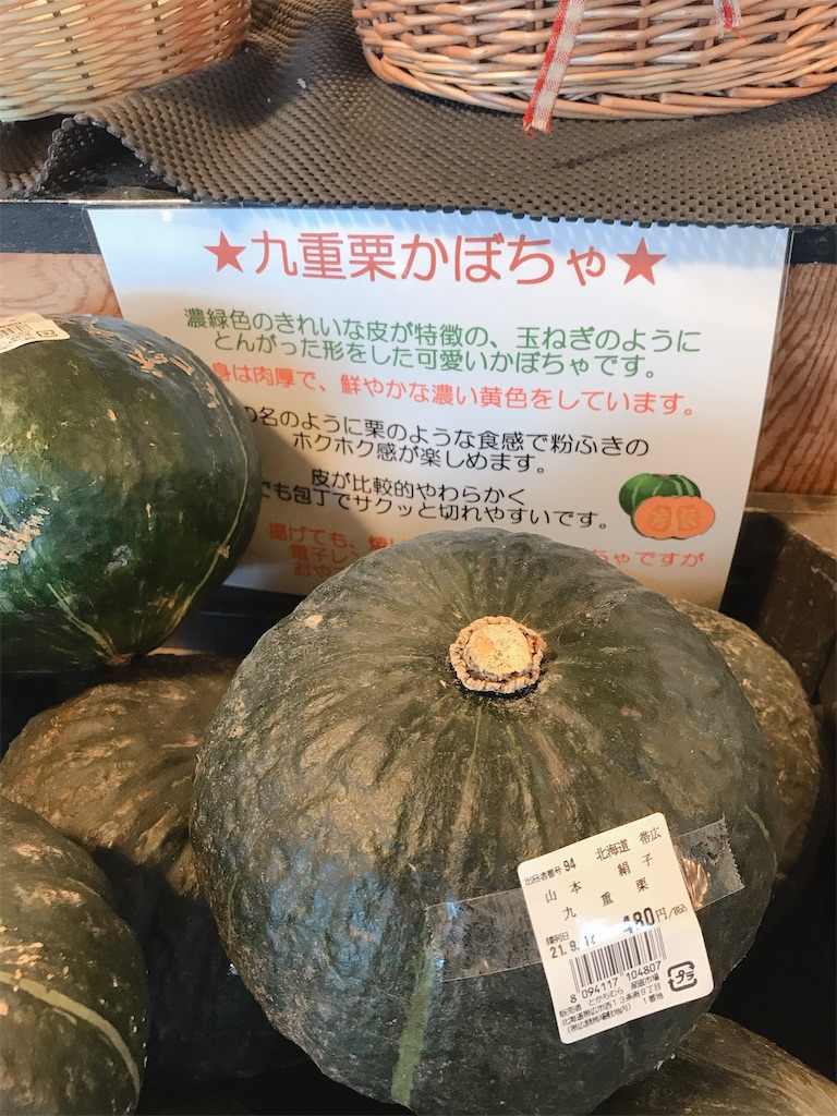 f:id:yuko-k-ami:20210921180418j:image