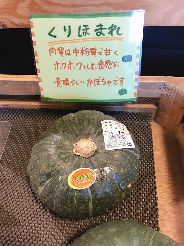 f:id:yuko-k-ami:20210921180428j:image