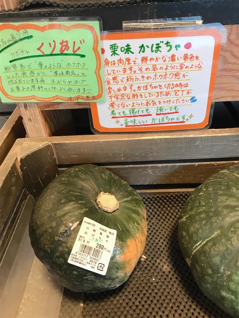 f:id:yuko-k-ami:20210921180432j:image