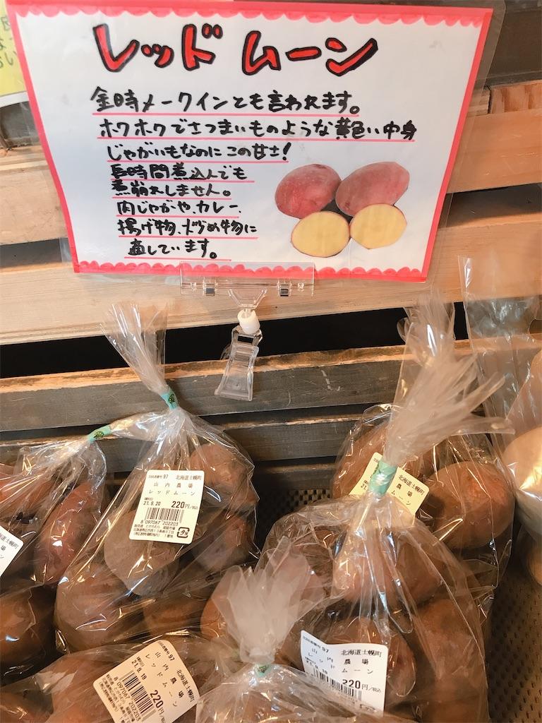 f:id:yuko-k-ami:20211003015935j:image