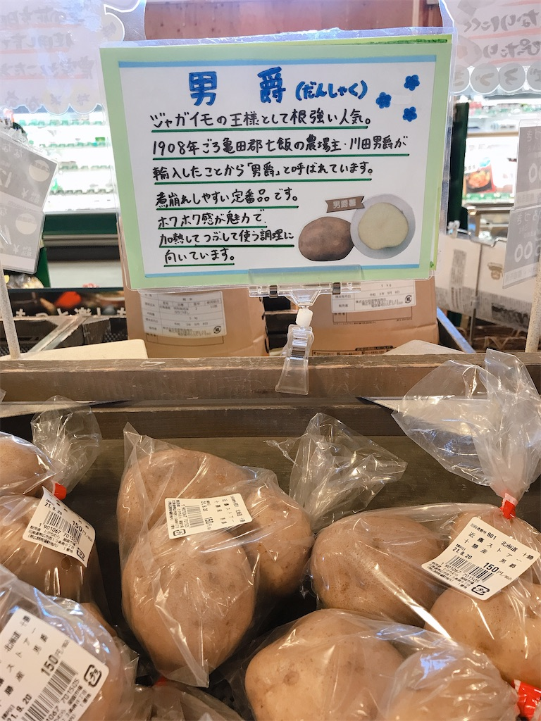 f:id:yuko-k-ami:20211003020000j:image