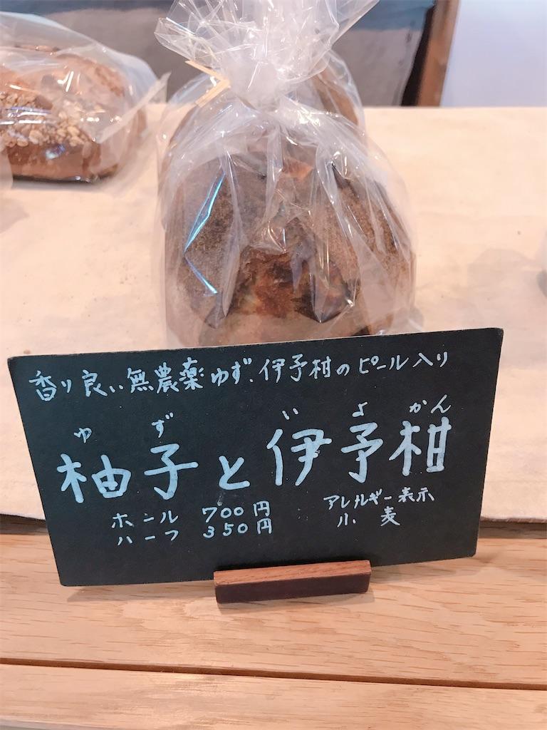 f:id:yuko-k-ami:20211004001838j:image