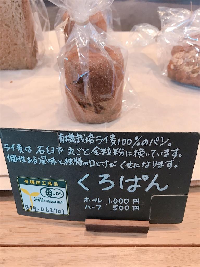 f:id:yuko-k-ami:20211004001846j:image