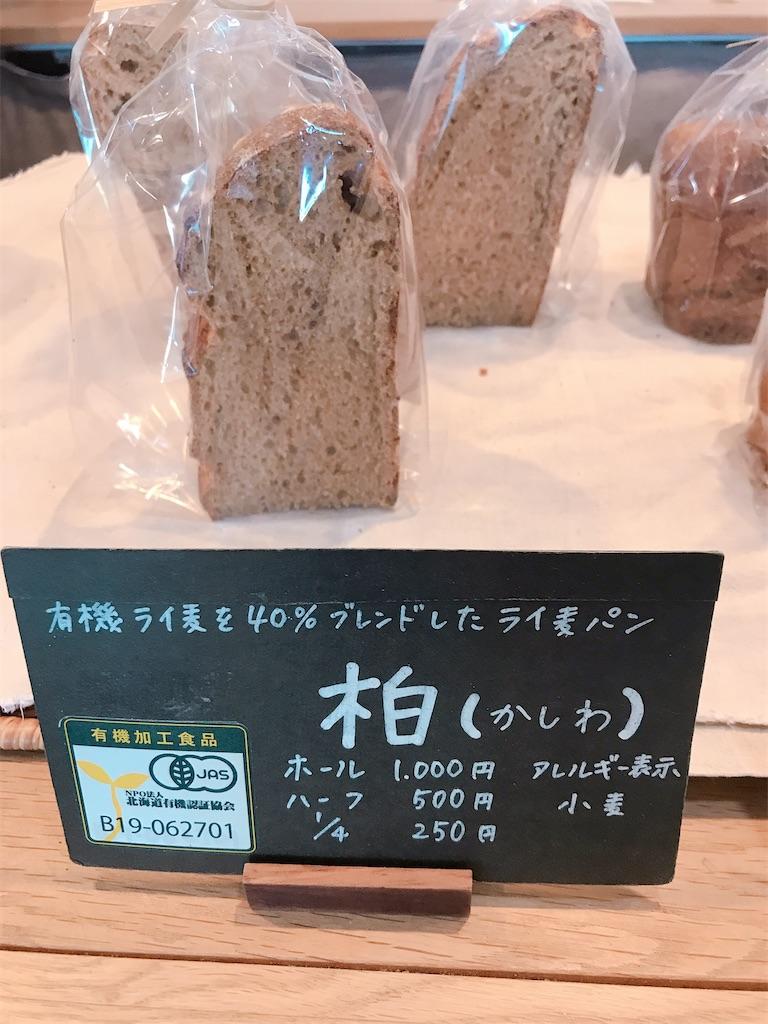 f:id:yuko-k-ami:20211004001901j:image