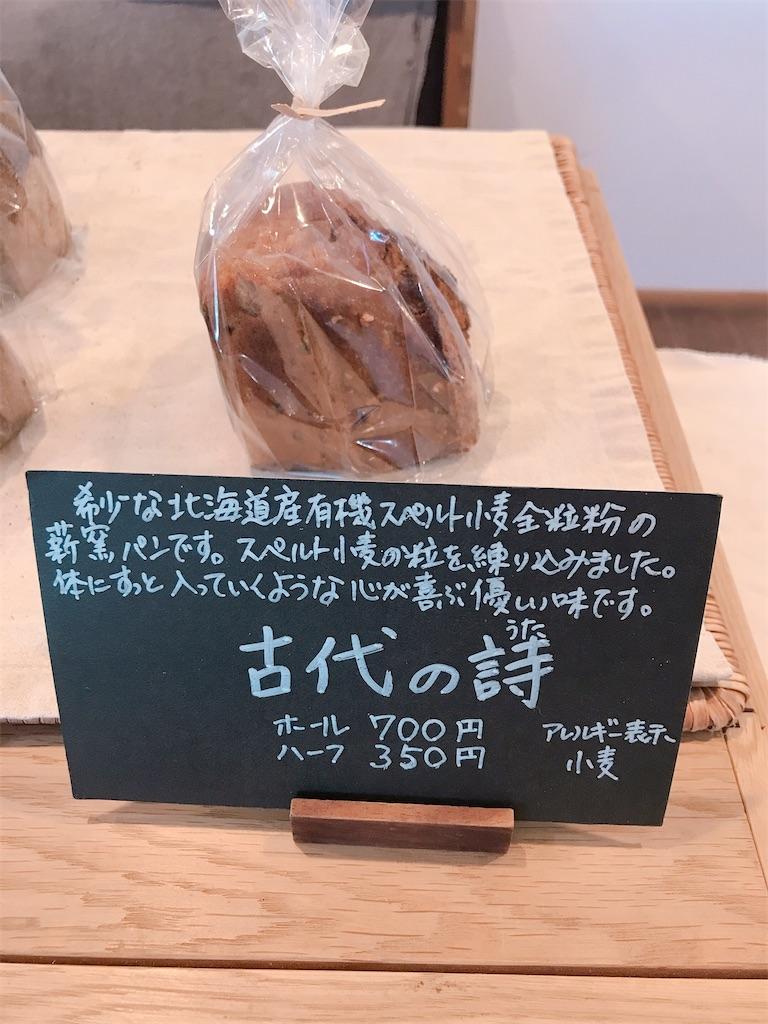 f:id:yuko-k-ami:20211004001904j:image