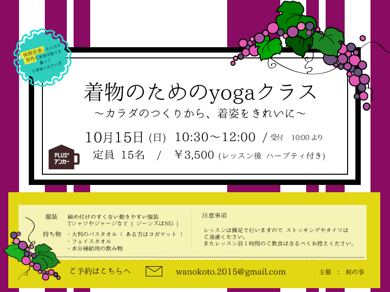 f:id:yuko-wa-yuya:20171002221210p:plain