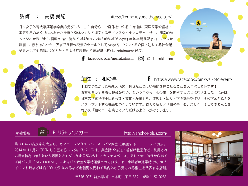 f:id:yuko-wa-yuya:20171002221229p:plain