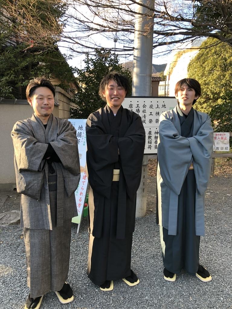 f:id:yuko-wa-yuya:20190106114909j:plain