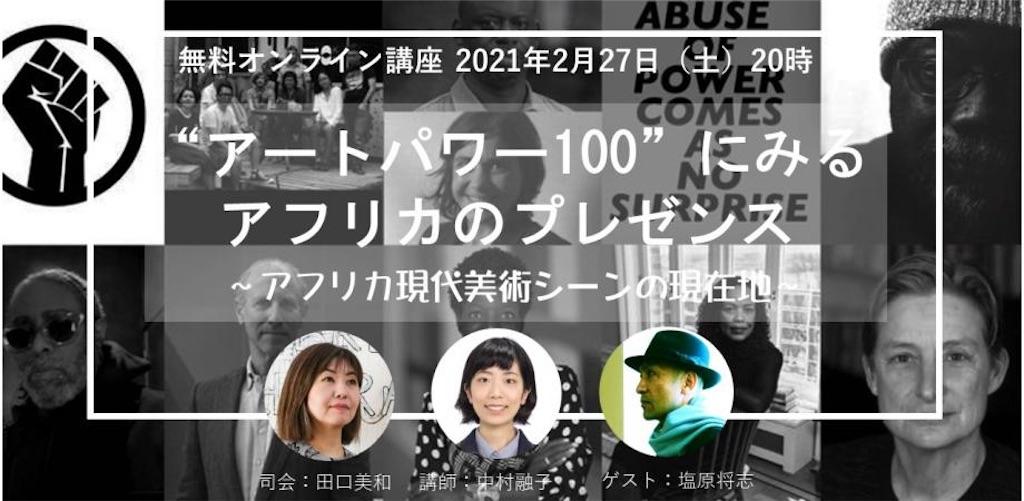 f:id:yuko0305a:20210401204750j:image