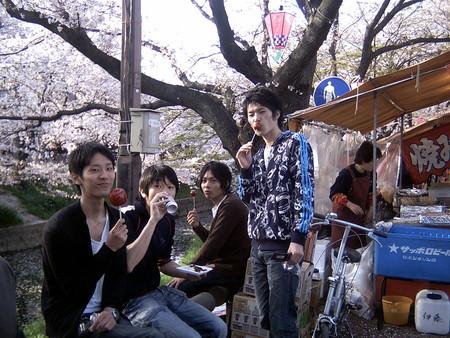 f:id:yuko1658:20080406232619j:image