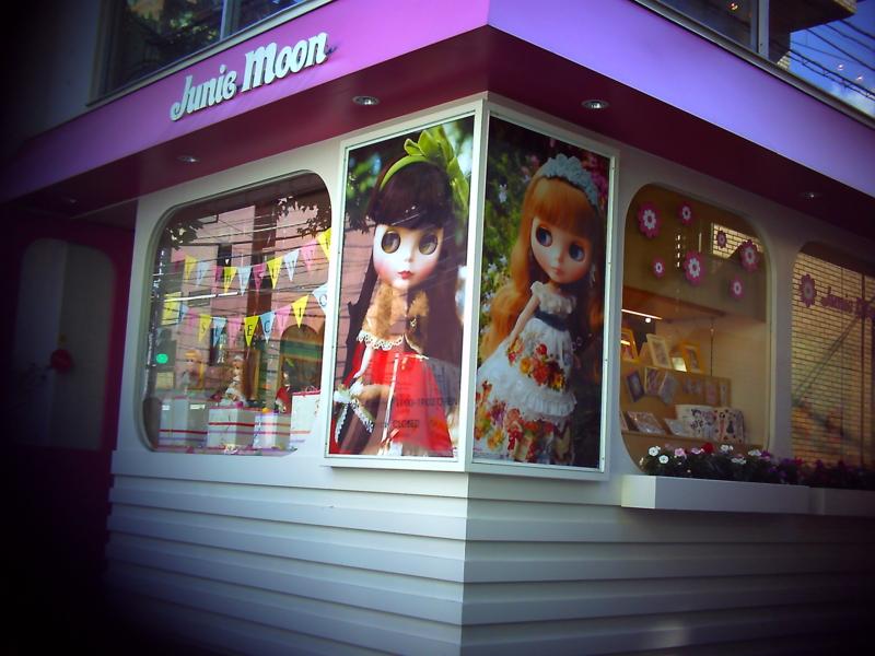 f:id:yuko31:20070115000834j:image